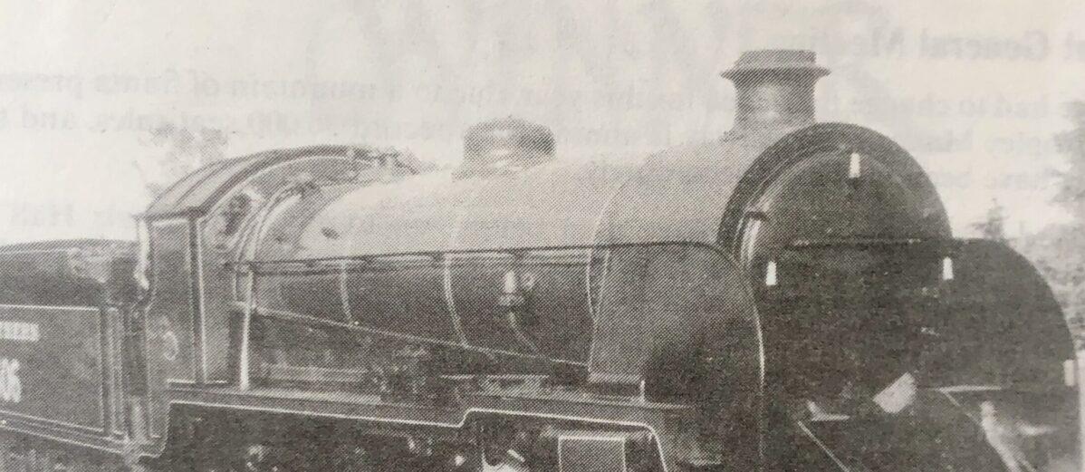 Urie S15 506 in 1988
